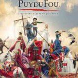 Séjour Puy du Fou pour groupes ou C.E