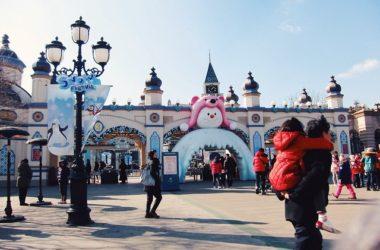 Séjour en Corée du Sud, les endroits pour profiter de l'hiver